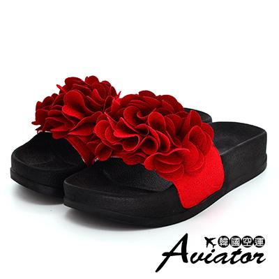 Aviator*韓國空運-正韓製顯瘦俏皮花漾厚軟墊涼拖鞋-紅