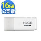Toshiba Hayabusa 16GB 白 USB2.0 隨身碟