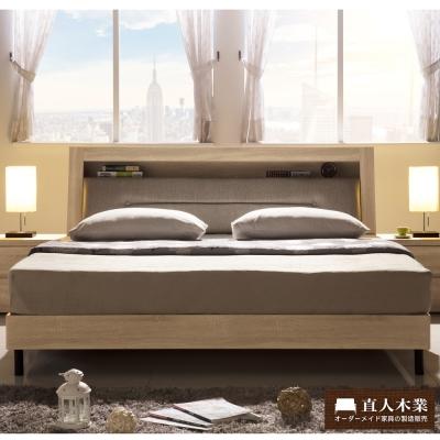 日本直人木業 JOES經典6尺收納雙人床組