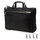 ELLE HOMME 紳士皮革14吋公事包雙層拉鍊(加大)風琴置物款- 黑色 EL74165A