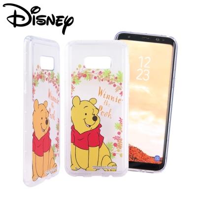 Disney迪士尼Samsung Galaxy S8防摔氣墊空壓保護套_賞花維尼