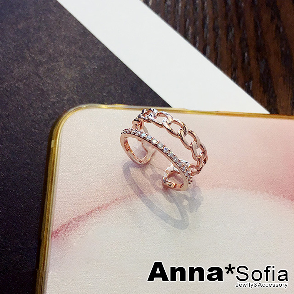 AnnaSofia 鎖鏈微鑲線鑽款 雙層開口戒指(金系)