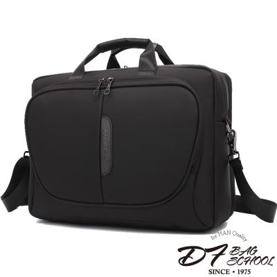 DF BAGSCHOOL - 職業型男專屬防潑水筆電公事包-黑色