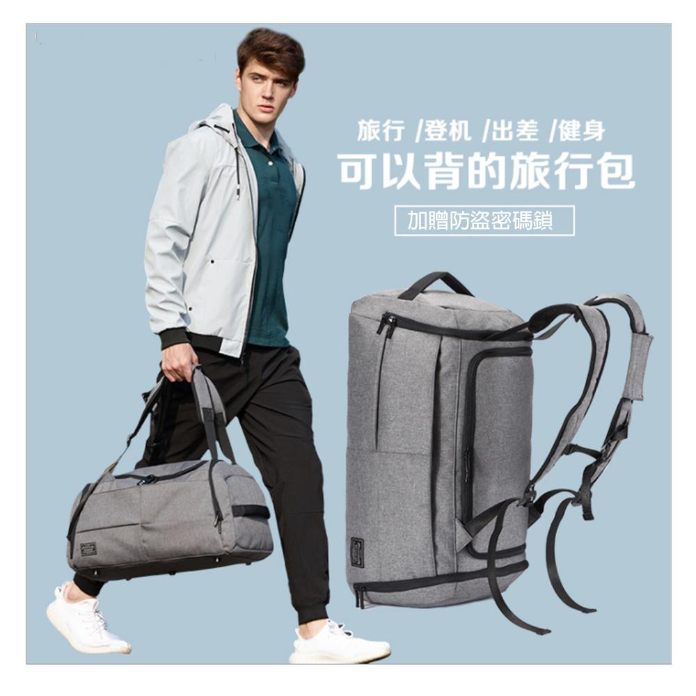 A classic-大容量外出旅行出差手提後背包