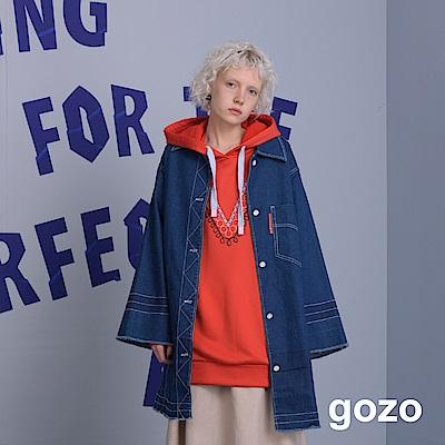 gozo-OVERSIZE喇叭袖抽鬚長版丹寧外套