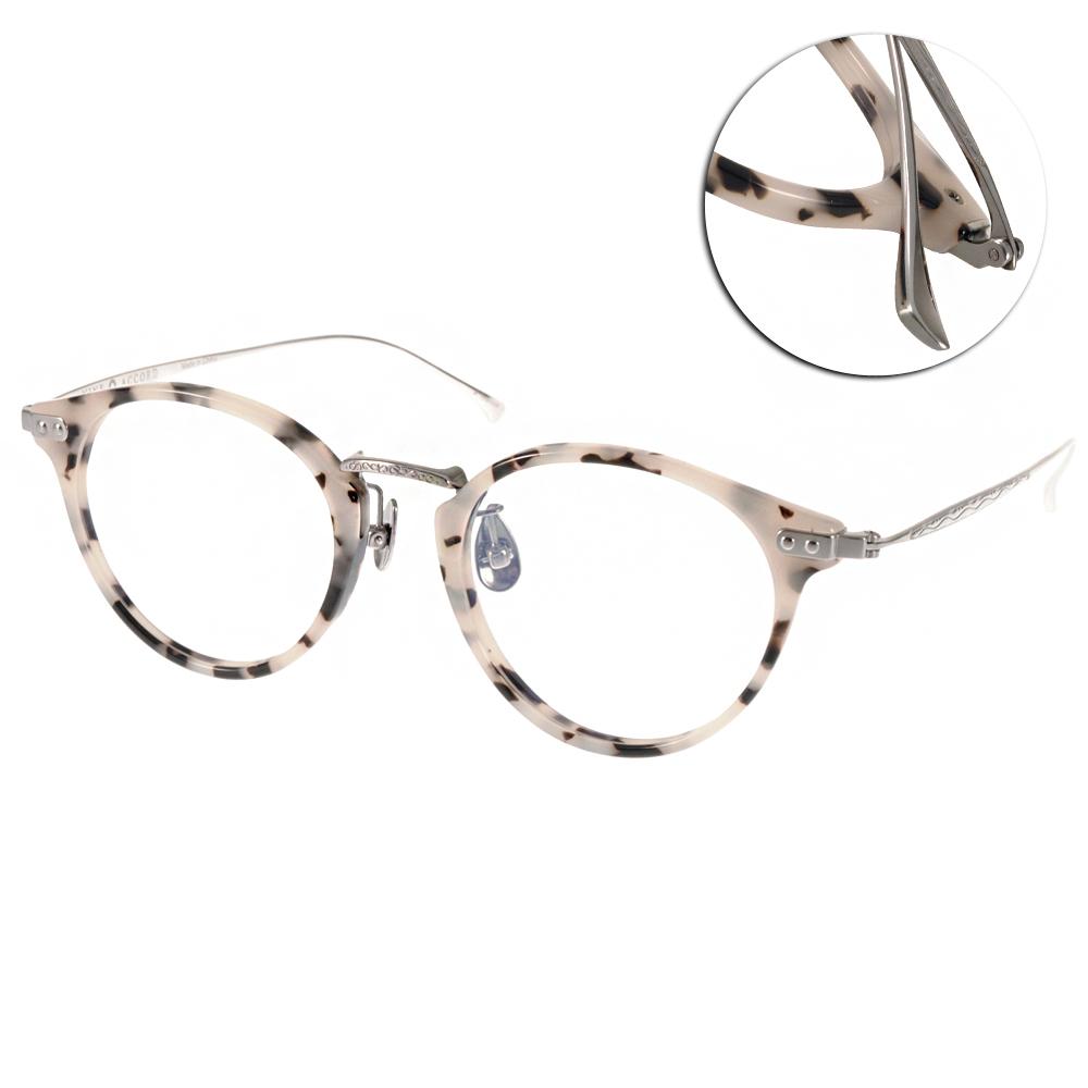NINE ACCORD眼鏡 圓框β鈦系列/大理石紋-銀#UNION UR C03