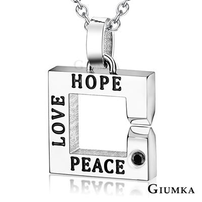 GIUMKA情侶白鋼項鍊 命中注定銀色兩款任選