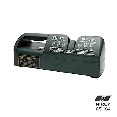 Nirey耐銳電動磨刀機 Ke-280