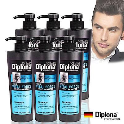 德國Diplona機能活力洗髮精600ml超值六入組