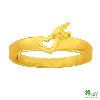 幸運草 愛的頻率黃金戒指-女