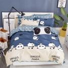 A-one 床包被套組 雙人加大  小懶熊  含兩件枕套 雪紡絲磨毛加工處理 台灣製