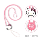 Hello Kitty 防刮彈力手機掛繩 - 可愛凱蒂