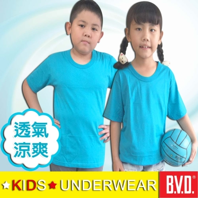 BVD 雙彩透涼童圓領短袖衫(翠藍2入組)-台灣製造