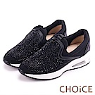 CHOiCE 華麗運動風 牛皮拼接布料燙鑽舒適氣墊休閒鞋-黑色