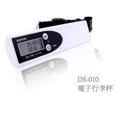KINYO 行李箱數位電子秤/迷你電子秤/行李手提秤/便攜式磅秤