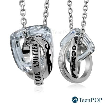 ATeenPOP 情侶對鍊珠寶白鋼 愛情的海洋 水晶
