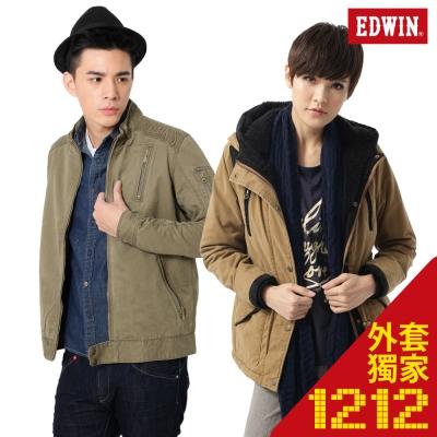 EDWIN 集團3大品牌 雙12年終大型特賣