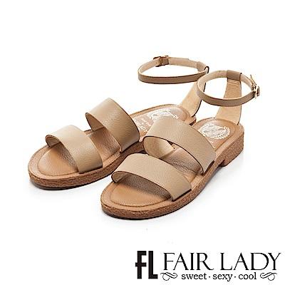 Fair Lady Soft Power軟實力 時髦寬版繫帶平底涼鞋 棕