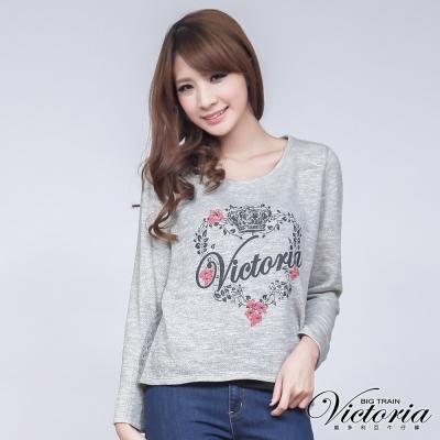 Victoria 後背鏤空皇冠針織衫-女-淺灰