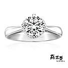 蘇菲亞 SOPHIA - 薔薇1.00克拉FSI1鑽石戒指