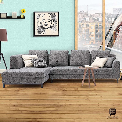 漢妮Hampton青木L型沙發(面左)