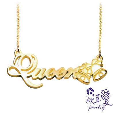 Ailsa秋草愛-純銀英文項鍊-聖誕獻禮-小鈴鐺