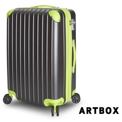 【ARTBOX】繽紛特調 24吋星砂電子紋抗刮可加大行李箱 (灰配綠)