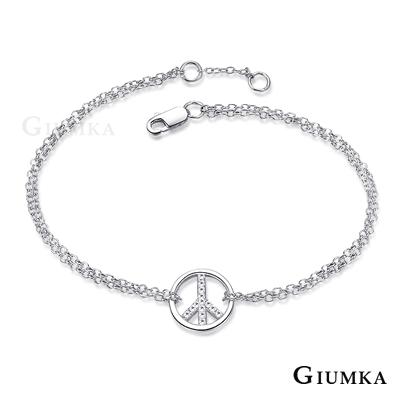 GIUMKA 925純銀 和平世界 手鍊