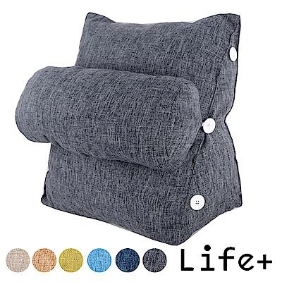 Life Plus 純色品味 舒壓萬用棉麻靠枕/抱枕/腰靠枕 (深灰)