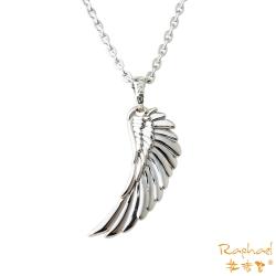 拉法兒Raphael 天使之翼白鋼男項鍊