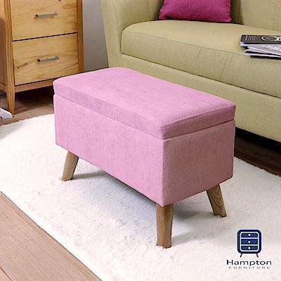 漢妮Hampton亞緹掀蓋儲物凳-長-燈芯絨-粉紅