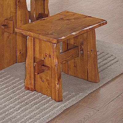 H&D 卡拉短板凳 (寬60X深35X高45cm)