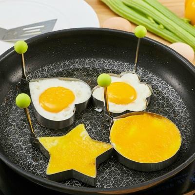 PUSH! 廚房用品加厚不鏽鋼模具型煎蛋器愛心煎蛋器4件套E49