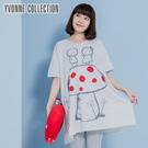YVONNE COLLECTION 以旺娃娃蘑菇寬鬆長上衣