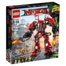 樂高LEGO 旋風忍者系列 - LT70615 忍者火焰機甲人