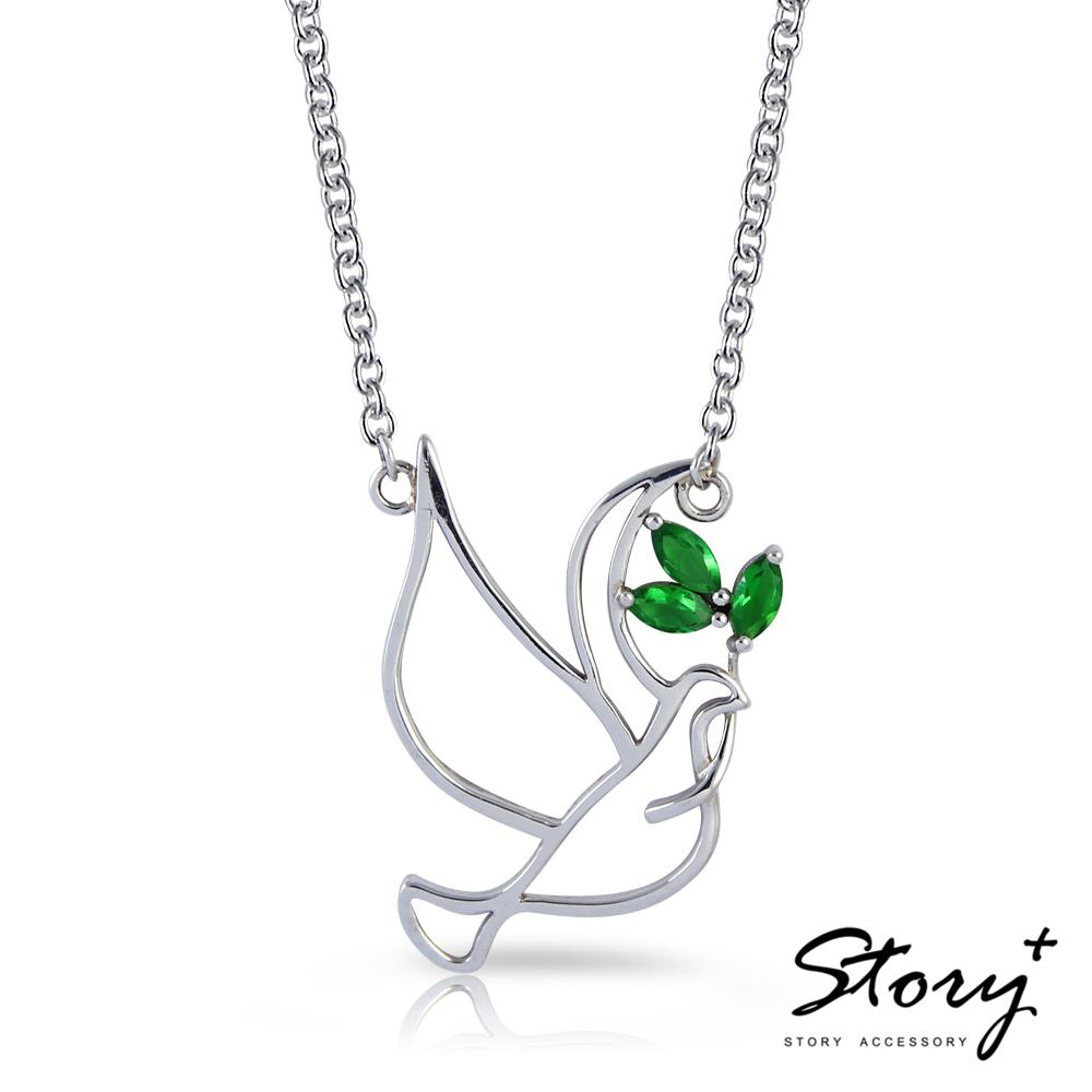 STORY故事銀飾-比翼鳥II - 愛情之鴿925純銀項鍊