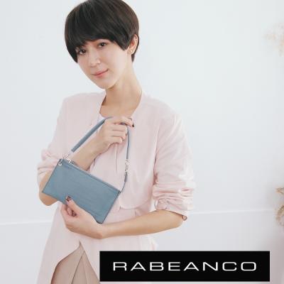 RABEANCO-頂級荔枝紋牛皮手拿包長夾-天藍