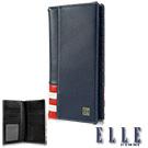 ELLE HOMME法式紅白藍長皮夾義大利頭層皮、鈔票多層/證件多層夾/名片多層格設計-藍