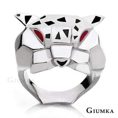 GIUMKA純銀戒指獵豹造形925純銀戒-銀色