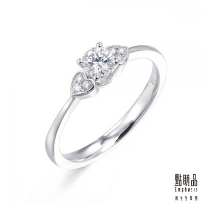 點睛品 Emphasis -Belief - 18K白金0.2克拉鑽石戒指