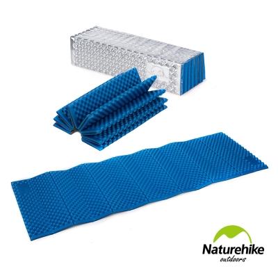 Naturehike 耐壓蛋巢型折疊防潮墊 睡墊 藍色-急