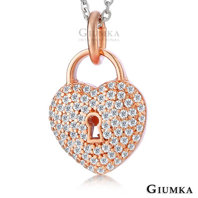 GIUMKA項鍊 心扉之鎖滿鑽項鍊(玫金色)