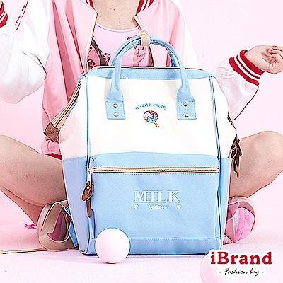 iBrand後背包 甜點牛奶漾彩大開口後背包-水藍色