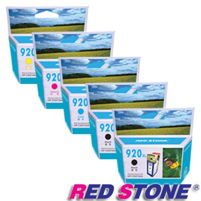 RED-STONE-for-HP-NO-920XL-高容量-墨水匣-2黑3彩