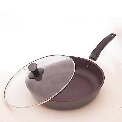 台灣好鍋 優瓷紫砂陶瓷不沾平底鍋34cm(快)