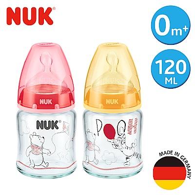 NUK迪士尼寬口玻璃奶瓶120ml-附1號中圓洞矽膠奶嘴0m+(顏色隨機出貨)