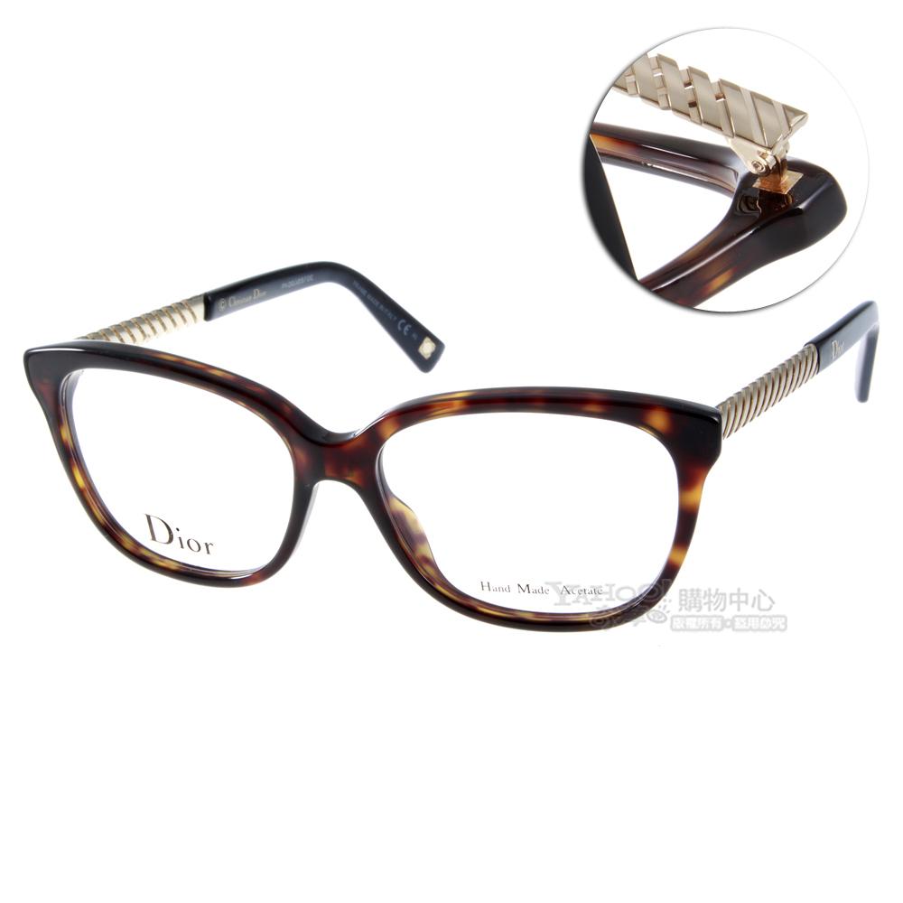 DIOR眼鏡 金屬裝飾貓眼系列/人氣琥珀#CD3256 ANT @ Y!購物