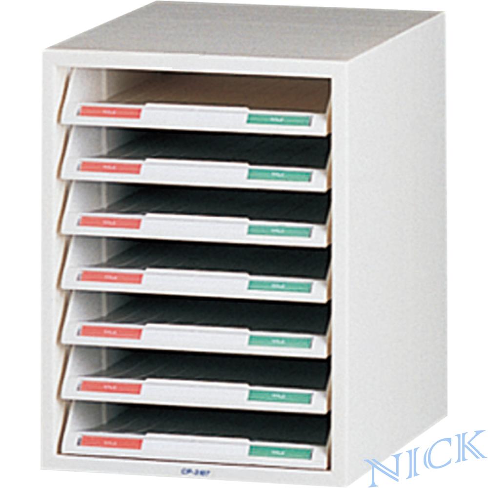 【NICK】CP單排塑鋼開放式公文櫃_七抽