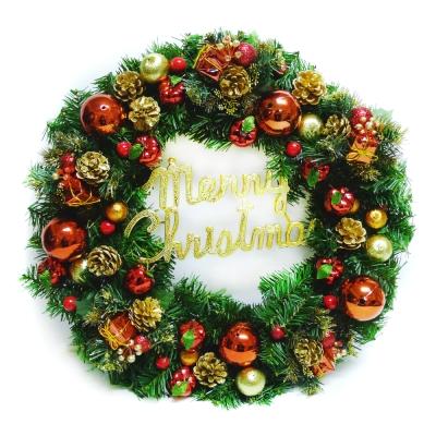 20吋豪華高級聖誕花圈(紅金色系)