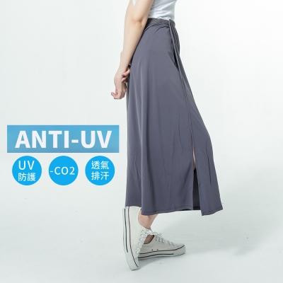 蒂巴蕾   向陽日好。Anti-UV 一片式防曬裙